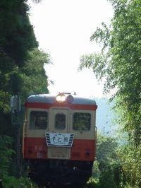 Isumi_kiha52_20110814_13
