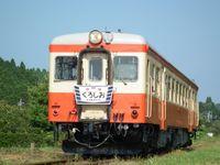 Isumi_kiha52_20110814_16