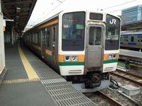Kitahigasi_pass_20110819_01