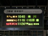 Kitahigasi_pass_20110819_03