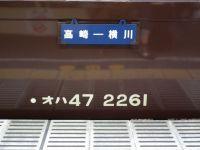Kitahigasi_pass_20110819_05