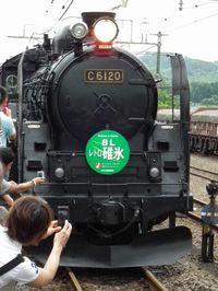 Kitahigasi_pass_20110819_07
