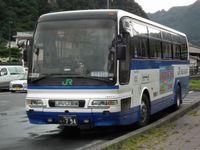 Kitahigasi_pass_20110819_11