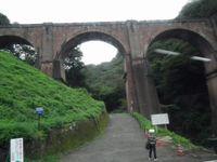 Kitahigasi_pass_20110819_12