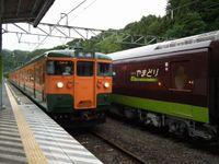 Kitahigasi_pass_20110819_35