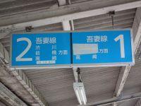 Kitahigasi_pass_20110819_37