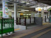 Kitahigasi_pass_20110819_38
