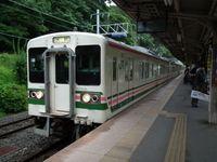 Kitahigasi_pass_20110819_39