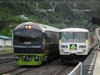 Kitahigasi_pass_20110819_40