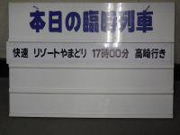 Kitahigasi_pass_20110819_41