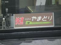 Kitahigasi_pass_20110819_43