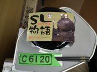 Kitahigasi_pass_20110819_44