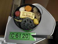 Kitahigasi_pass_20110819_45