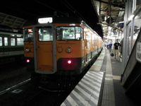 Kitahigasi_pass_20110819_46