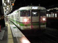 Kitahigasi_pass_20110819_47