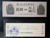 Kitahigasi_pass_20110819_49