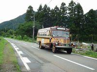 Kitahigasi_pass_20110820_09