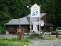 Kitahigasi_pass_20110820_10
