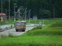 Kitahigasi_pass_20110820_14