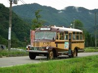 Kitahigasi_pass_20110820_15