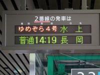Kitahigasi_pass_20110820_17