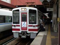 Kitahigasi_pass_20110820_18
