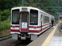 Kitahigasi_pass_20110820_20