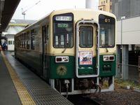 Kitahigasi_pass_20110821_01