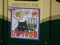 Kitahigasi_pass_20110821_02