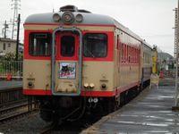 Kitahigasi_pass_20110821_03