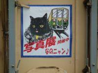 Kitahigasi_pass_20110821_05