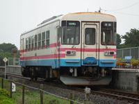 Kitahigasi_pass_20110821_11