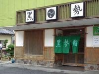 Kitahigasi_pass_20110821_14