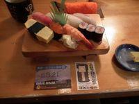 Kitahigasi_pass_20110821_15
