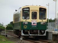 Kitahigasi_pass_20110821_16