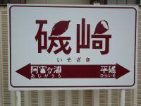 Kitahigasi_pass_20110821_17