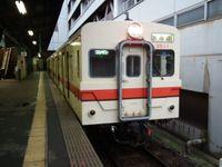 Kitahigasi_pass_20110821_28