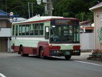 Kitahigasi_pass_20110824_01
