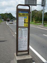 Kitahigasi_pass_20110824_03