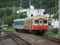 Kitahigasi_pass_20110824_06