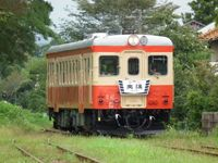Isumi_kiha52_20110827_06