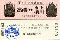 Kitahigasi_pass_matome01