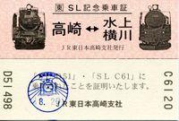 Kitahigasi_pass_matome02