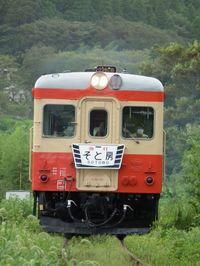 Isumi_kiha52_20110904_01