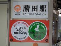 Weekendpass20110910_03