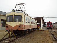Weekendpass20110911_35