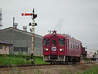 Weekendpass20110911_37