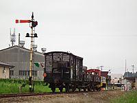 Weekendpass20110911_41