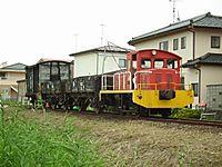 Weekendpass20110911_42