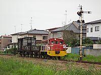 Weekendpass20110911_43
